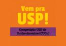 Competição USP de Conhecimentos (CUCo) – inscrições: 09/05a 08/06