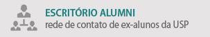 banner_alumini