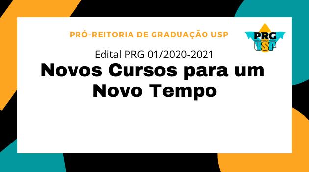 Inscrições até 20/02 – Programa de Estímulo à Modernização e Reformulação das Estruturas Curriculares dos Cursos de Graduação da USP